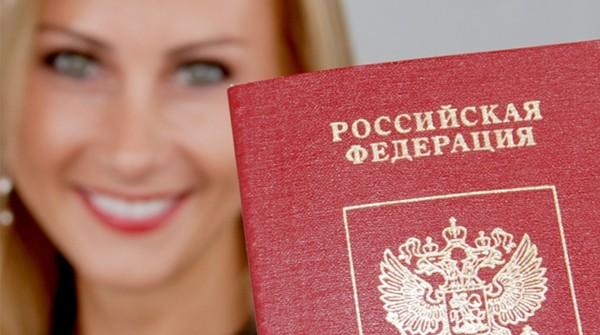 Программа переселения в Россию - помощь в организации переезда