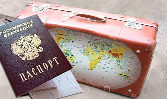 Италия программа переселения апартаменты в приморско болгария купить
